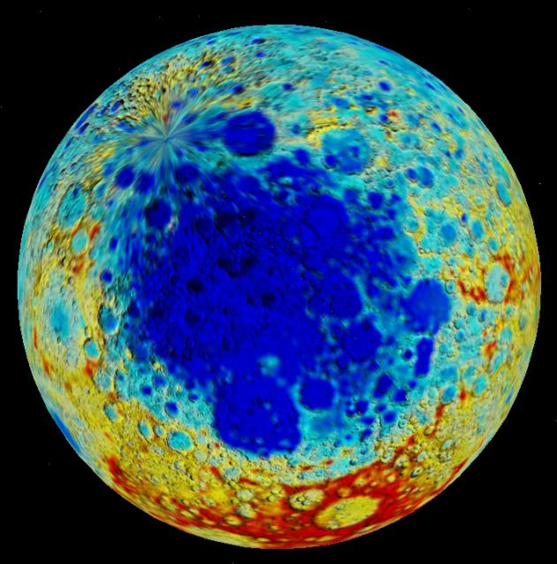 Отколотый кусок у Луны