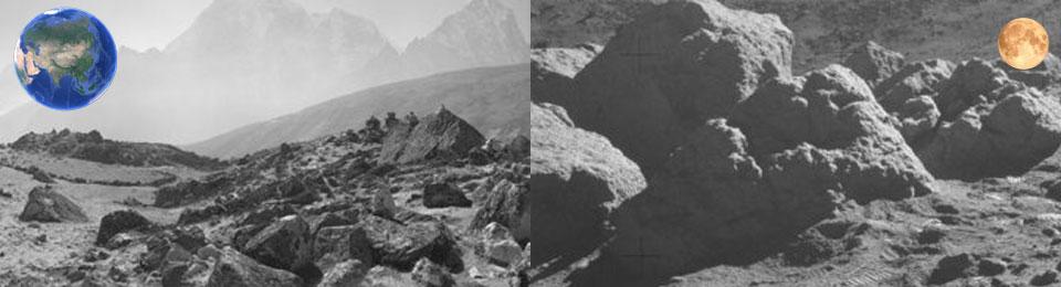 По форме гор можно определить как текли реки и дули ветра.